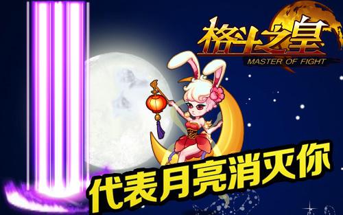 月亮玉兔qq头像