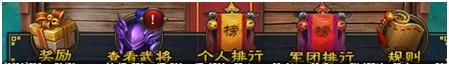 QQ图片20170410203021.png
