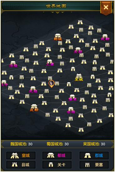 洛阳地图.png