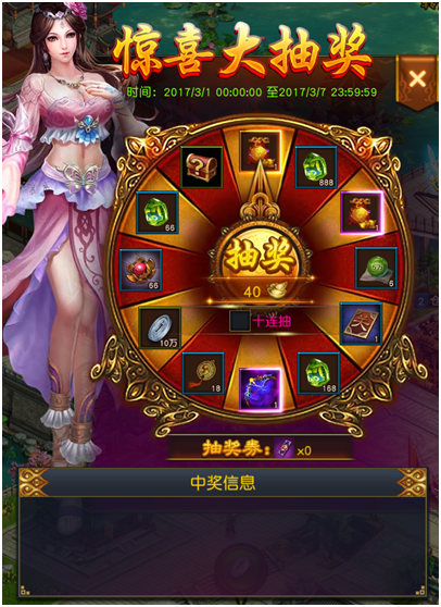 QQ图片20170517174639.png