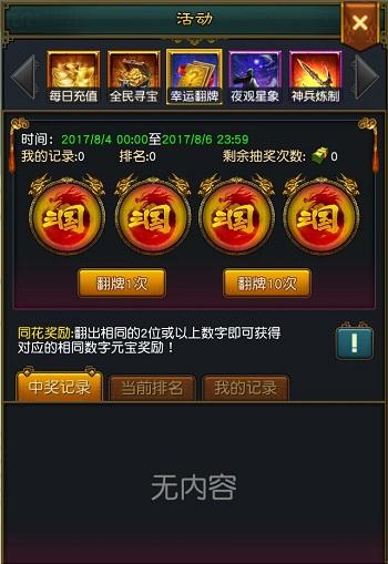 QQ图片20170517174628.png
