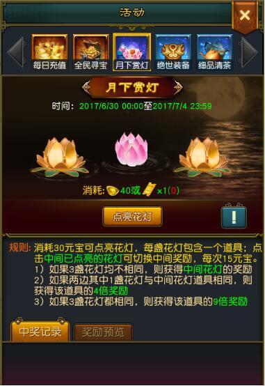 QQ图片20180121195946.jpg