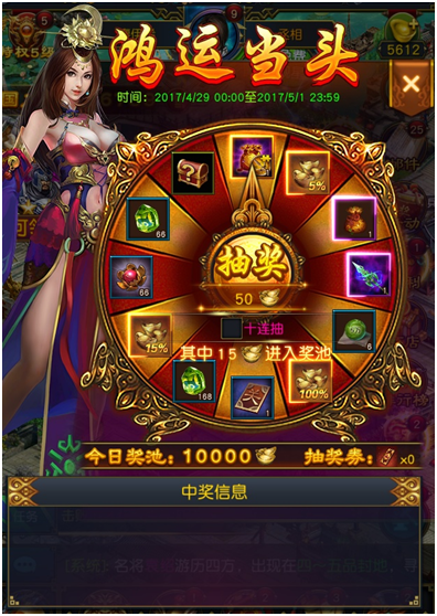 QQ图片20170428185247.png